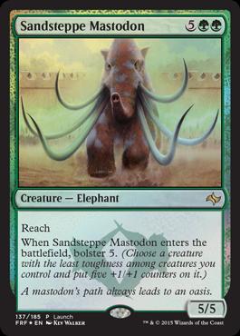 Fate Reforged Promo Card: Sandsteppe Mastodon