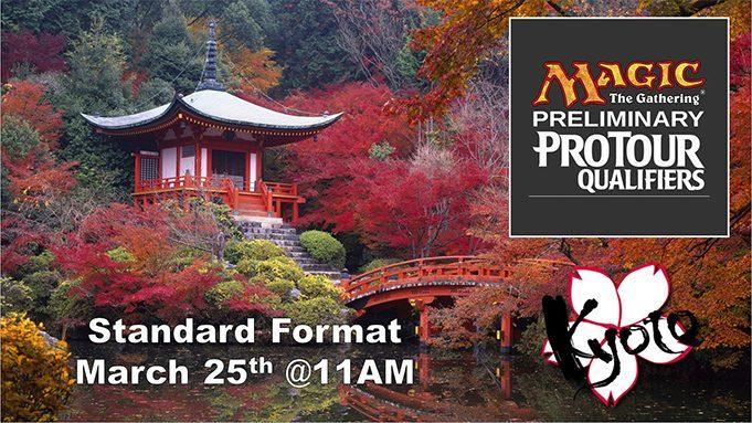 Magic Pro Tour Kyoto PPTQ